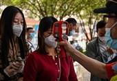 ووهان چین از تمام شهروندانش آزمایش کرونا میگیرد