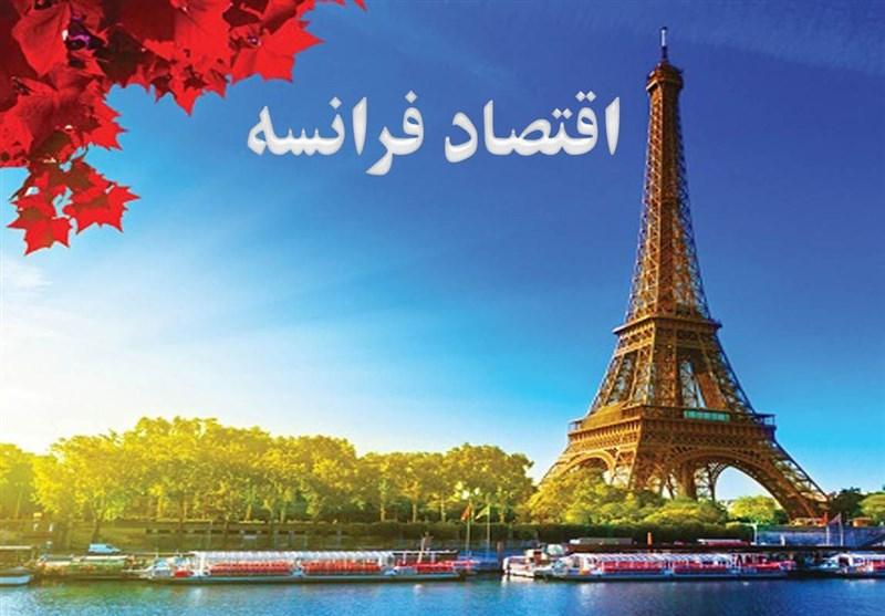 کرونا اقتصاد فرانسه را وارد بدترین رکود اقتصادی از زمان جنگ جهانی دوم کرد