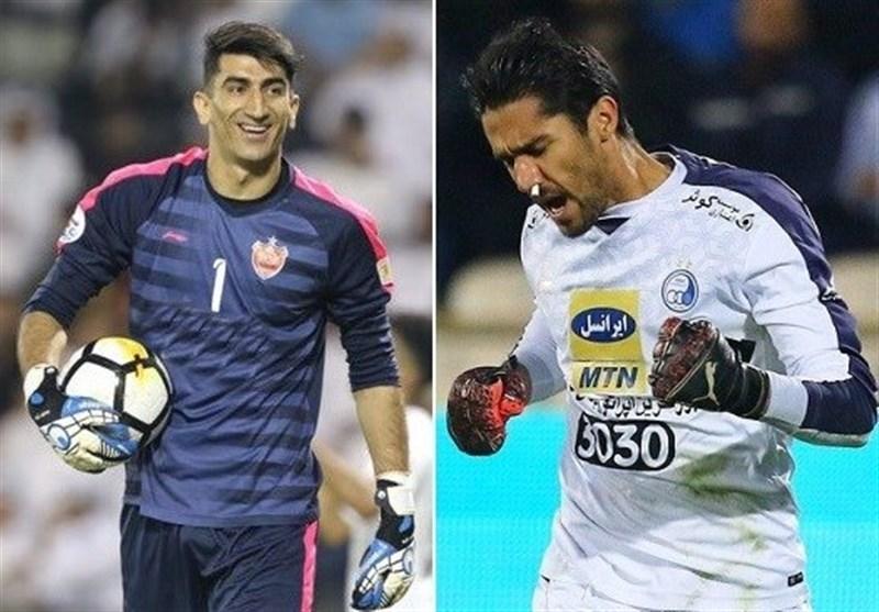 پیروزی حسینی در رقابت با بیرانوند در کسب بهترین مهار لیگ قهرمانان آسیا + عکس