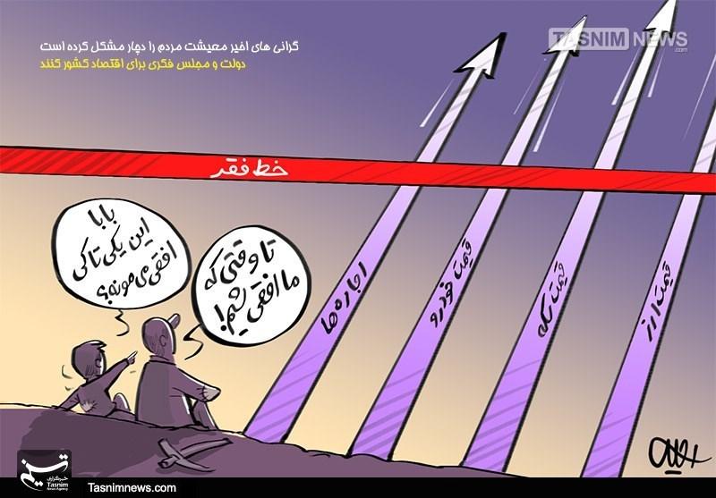 گزارش| سوءمدیریت و بینظارتی بر بازار کردستان؛ گرانی بیداد میکند