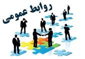 قدردانی مدیران روابط عمومی ادارات قشم از عملکرد تسینم در تعامل سازنده اطلاعرسانی