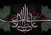امام علیؑ کی کردار کُشی اور میڈیا