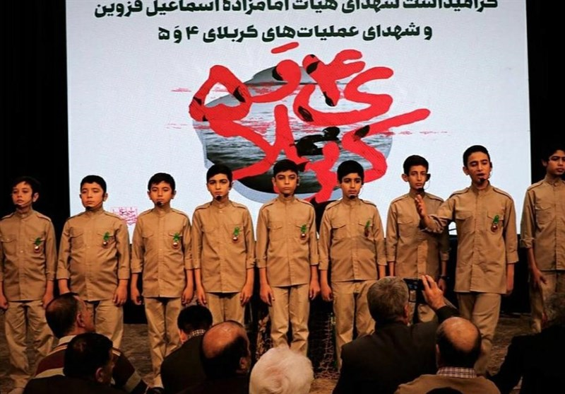 آهنگساز , موسیقی , هفته هنر انقلاب اسلامی ,