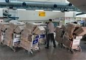 Iran Sends Humanitarian Aid to Kyrgyzstan