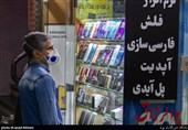 وزارت صمت: ممنوعیت واردات گوشیهای بالای 300 یورو هنوز تصویب و ابلاغ نشده است