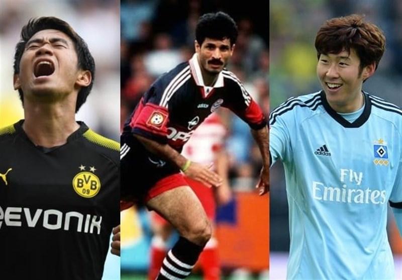 ۴ بازیکن ایرانی در فهرست بهترین آسیاییهای تاریخ بوندسلیگا + لینک نظرسنجی,