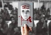 داستانی پرماجرا از قربانیان مخوفترین سازمان تروریستی جهان