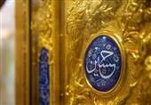 آغاز به کار پویش شعر آیینی «سفینة النجاة» در دهه اول محرم