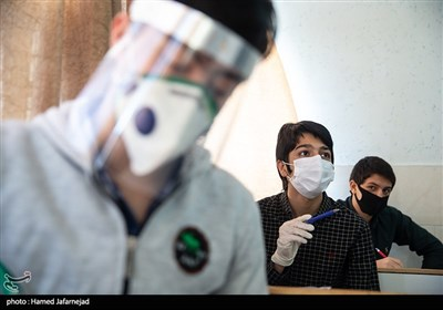 Iran Reopens Schools in Low-Risk Areas