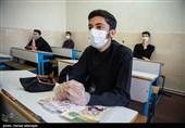 ماجرای ابتلای 183 دانش آموز و معلم خراسان شمالی به «کرونا» چیست؟