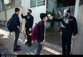 بازگشایی مدارس جهت رفع اشکال دانش آموزان
