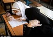 امکان مهمان شدن دانشآموزان در امتحانات پایه نهم و دوازدهم