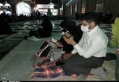 مراسم شب قدر در استان اصفهان با رعایت پروتکلهای بهداشتی برگزار میشود