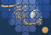 مواعظ رمضانی رهبر انقلاب|«دعای مستجاب» + عکس