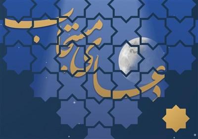 مواعظ رمضانی رهبر انقلاب «دعای مستجاب» + عکس