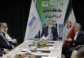 ستاد مقابله با کرونا در ورزش: تمرینات از اول خرداد و برگزاری مسابقات از 22 خرداد مجاز است