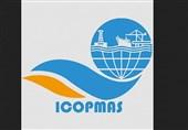 Iran Puts Off ICOPMAS 2020 Due to Coronavirus