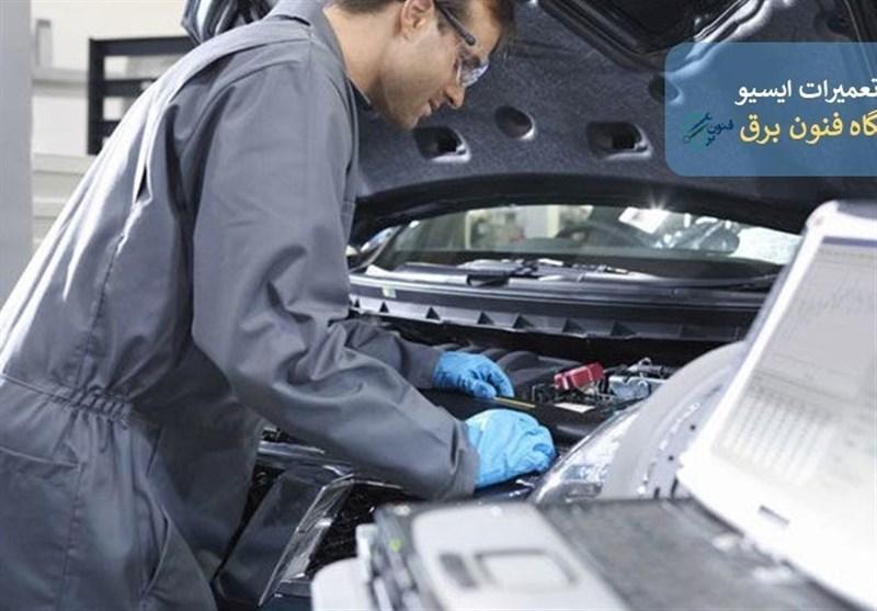 تنظمیاتecu خودرو چگونه انجام می شود؟  آموزش تعمیرات ecu