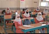 آموزش و پرورش استان مازندران آماده بازگشایی مجازی و حضوری مدارس است