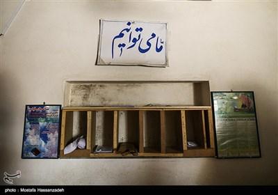 دارالقرآن عبدالله بن مسعود در سیمین شهر -گلستان