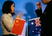 """چین استرالیا را متهم به """"زورگویی اقتصادی"""" کرد"""