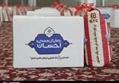 ستاد اجرایی فرمان حضرت امام (ره) آذربایجان شرقی 50هزاربسته معیشتی پروتئینی توزیعمیکند