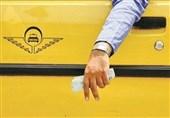 مدیرعامل سازمان تاکسیرانی اصفهان: افزایش کرایه تاکسی خواهیم داشت، اما از اردیبهشتماه