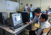 تدوین سند کودک و فضای مجازی در وزارت ارتباطات و فناوری اطلاعات