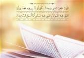 منبرهای مجازی ماه رمضان در استان البرز فعال میشود