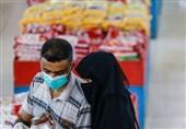 """""""لیبراسیون"""": یمن در مقابله با کرونا بدون سلاح است"""
