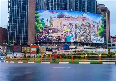 جشن آزادی قدس بر دیوارنگاره جدید میدان ولیعصر(عج)+عکس