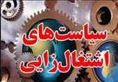 برگزاری کمیسیون شورای عالی اشتغال در خرداد با دستور کار حفظ و تثبیت اشتغال