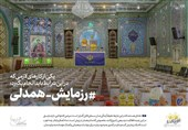 رزمایش کمکهای مؤمنانه برگ زرّینی به افتخارات نظام اسلامی افزود