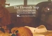 «قدم یازدهم» به جشنواره انیمیشن انسی راه یافت