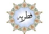 جزئیات پرداخت زکات فطریه ماه رمضان در استان کرمان اعلام شد