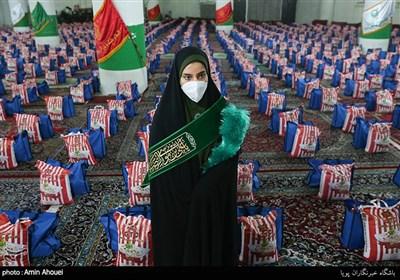 آمادهسازی بستههای معیشتی توسط آستان قدس رضوی استان تهران
