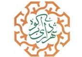 شهردار ابرکوه با انتقال خودش به یزد موافقت کرد + تصویر نامه