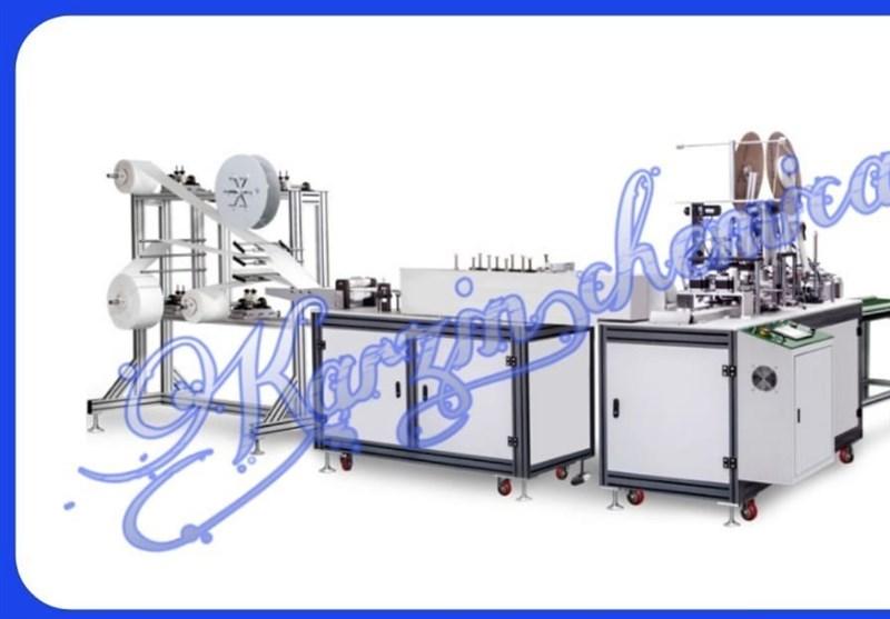 موفقیت صنایع کارزین در راه اندازی و نصب دستگاه فول اتوماتیک ماسک سه لایه