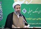 امام جمعه کرمان: چهله دوم انقلاب نقطه تمدن ساز ایران اسلامی است