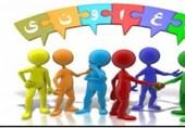 10 اثر تعاون محور بودن بودجه 1400