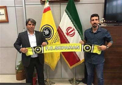 Iran Volleyball Libero Marandi Joins Sepahan - Sports news