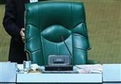 قاضی زاده و نیکزاد کاندید نایب رئیسی مجلس یازدهم شدند
