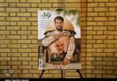 نمایشگاه نجمالمقاومه با محوریت حاج قاسم سلیمانی در کرمان گشایش یافت + تصاویر