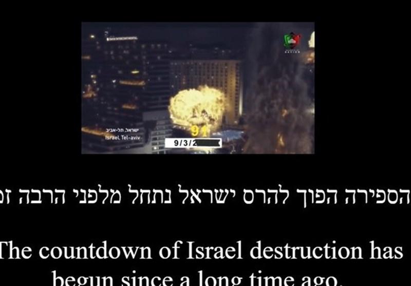 حملات سایبری گسترده به تاسیسات زیربنایی رژیم صهیونیستی با عبارت «شمارش معکوس برای محو اسرائیل»