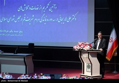 سخنرانی امیر آبادی نماینده مردم قم در مجلس شواری اسلامی