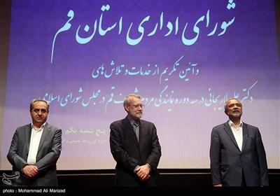 محمد نهاوندیان معاون اقتصادی رئیس جمهور،علی لاریجانی و بهرام سرمست استاندار قم