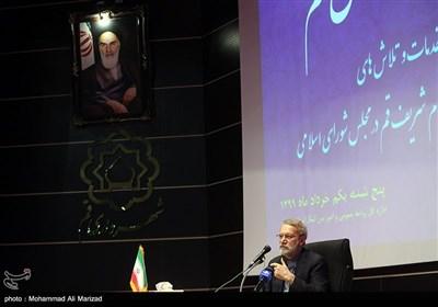 سخنرانی علی لاریجانی