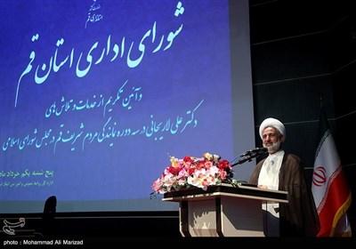 سخنرانی حجت الاسلام ذالنوری نماینده مردم قم در مجلس شواری اسلامی