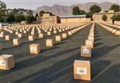 10 هزار بسته معیشتی توسط کمیته امداد بین نیازمندان لرستان توزیع میشود