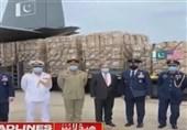 درماندگی آمریکا در مبارزه با کرونا/ محموله امدادی پاکستان به واشنگتن رسید